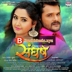 Dil Badtameez Ho Gayil (khesari lal yadav) bhojpuri movie mp3 song –  khesarimp3